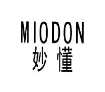 妙懂MIODON