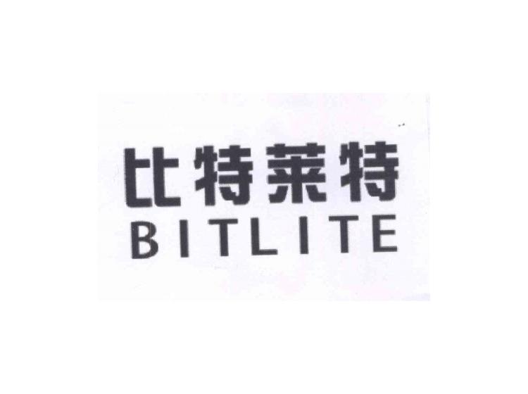 比特莱特BITLITE