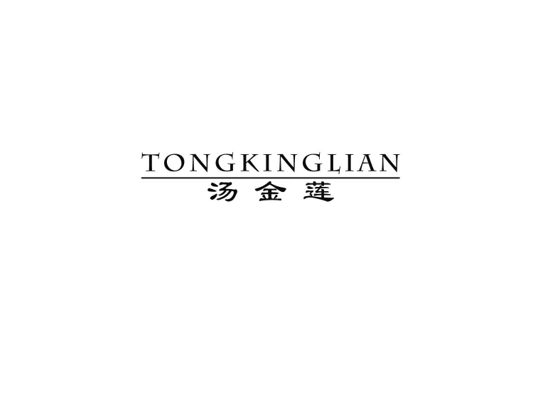 汤金莲TONGKINGLIAN