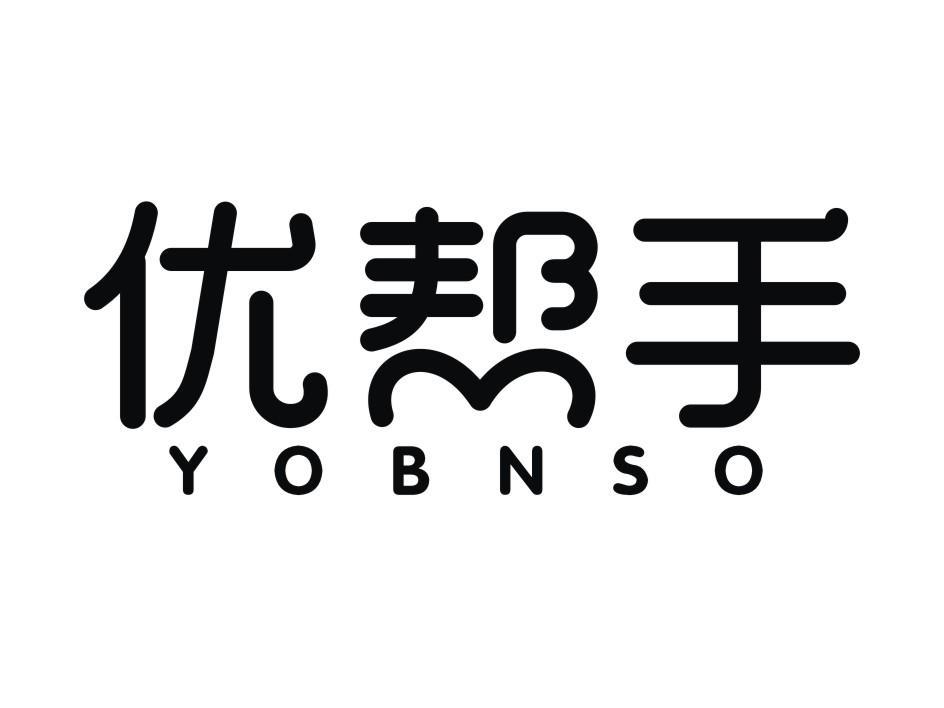 优帮手YOBNSO