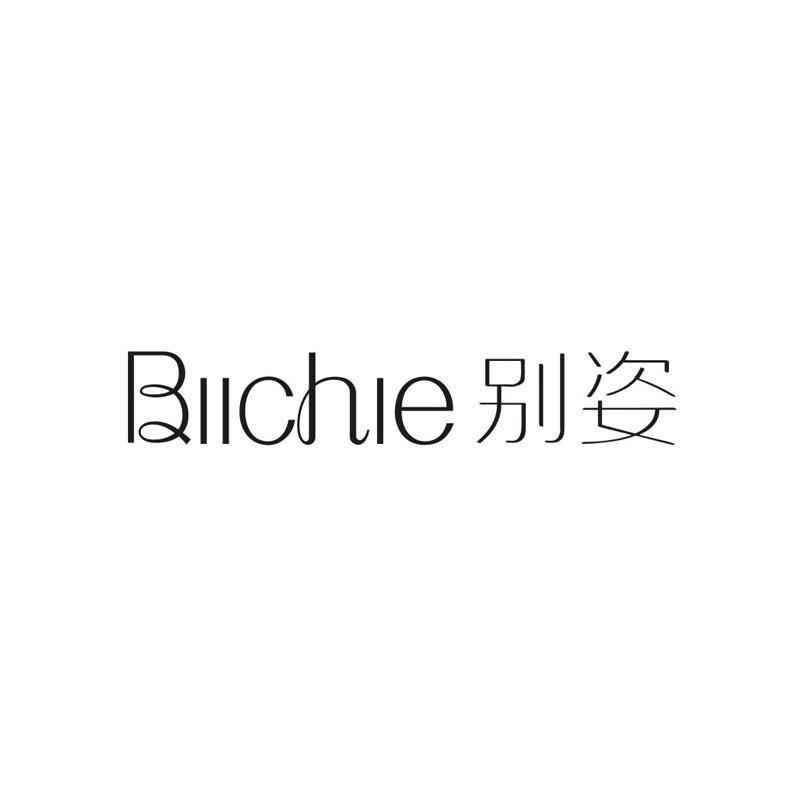 别姿BIICHIE