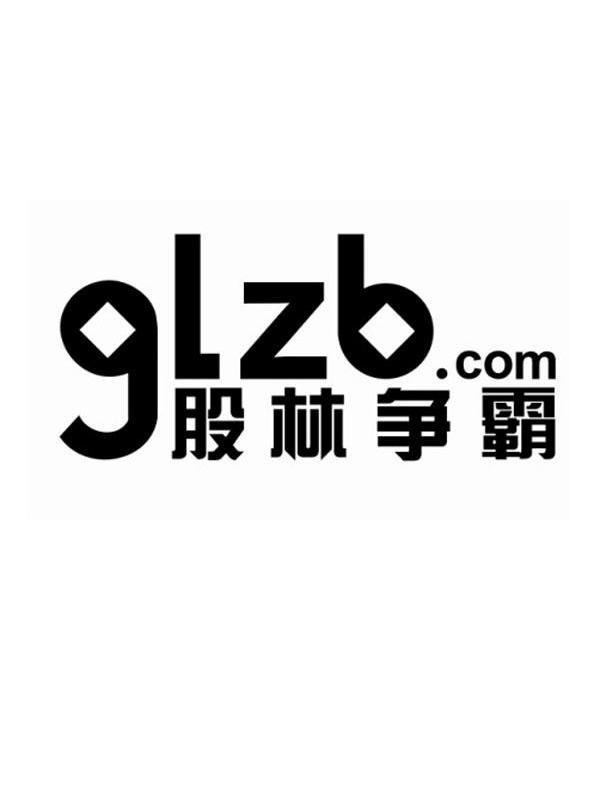 股林争霸GLZB.COM