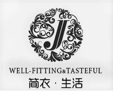 简衣·生活WELL-FITTING&TASTEFUL