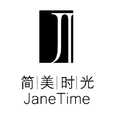 简美时光JANETIME