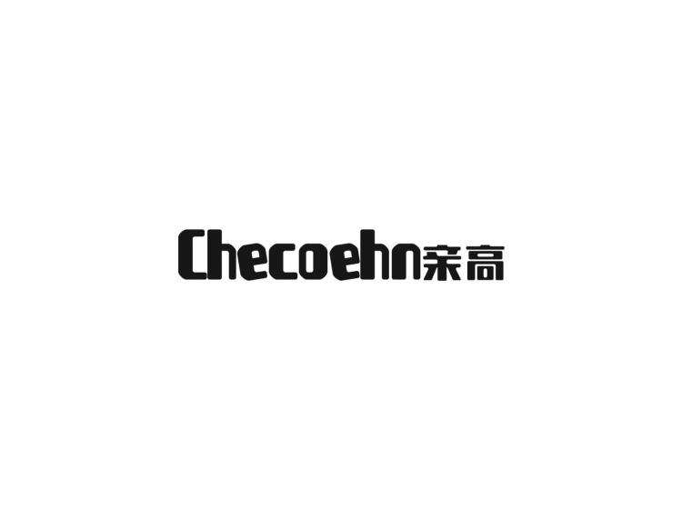亲高CHECOEHN