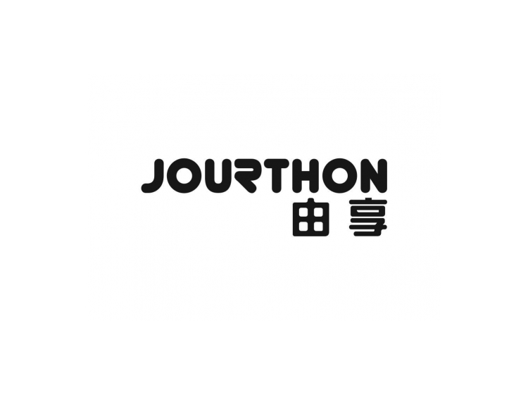 由享JOURTHON