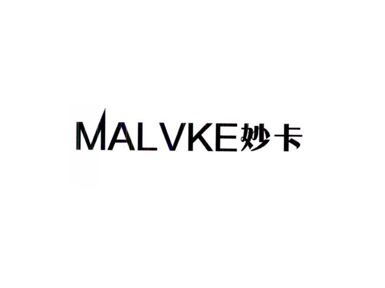 妙卡MALVKE