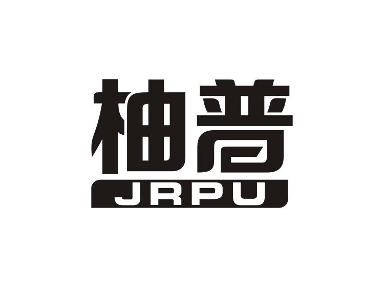 柚普JRPU
