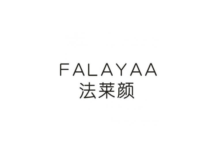 法莱颜FALAYAA