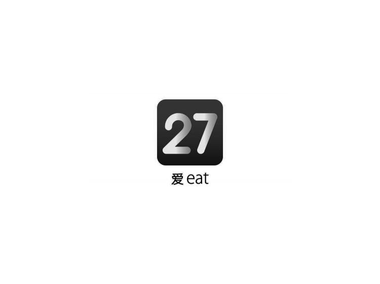 爱EAT27