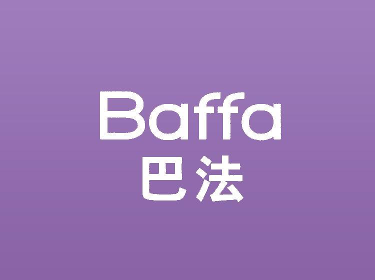 巴法 BAFFA