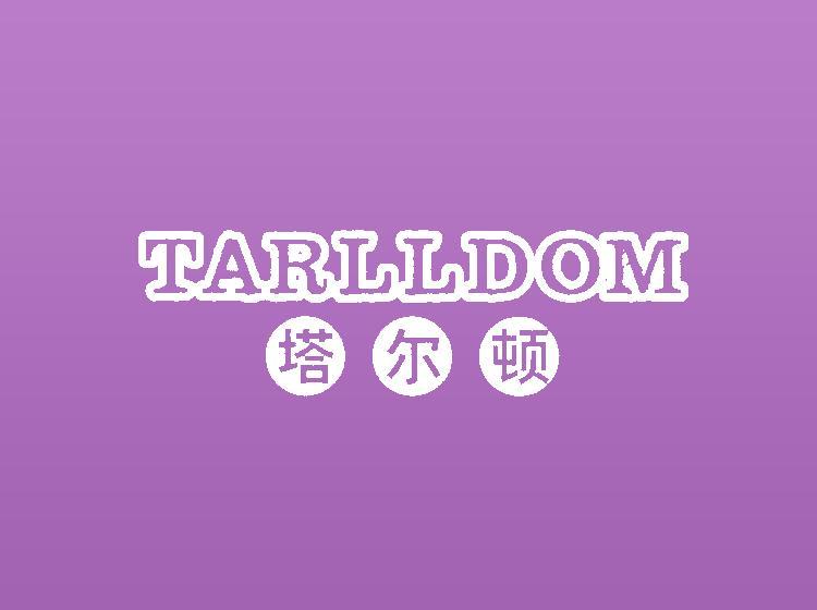 塔尔顿 TARLLDOM