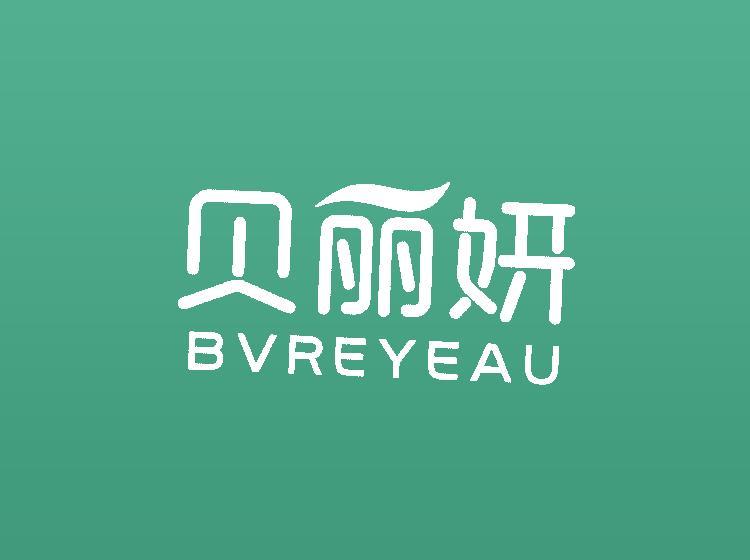 贝丽妍 BVREYEAU